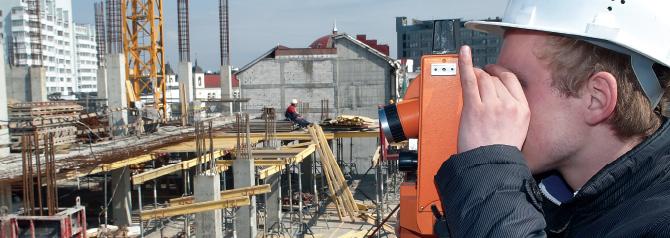 Бакалавр в области гражданского строительства и архитектуры